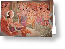 Gods Entertaining Mahavira Greeting Card
