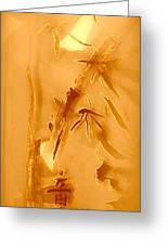 Golden Bamboo Greeting Card by Wendy Wiese