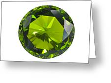 Green Gem Isolated Greeting Card
