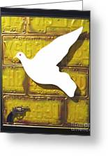 Gunning For Peace Greeting Card