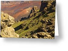 Haleakala National Park Greeting Card