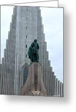 Hallgrimskirkja Church - Reykjavik Iceland  Greeting Card