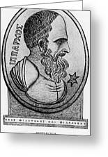 Hipparchus, Greek Astronomer Greeting Card