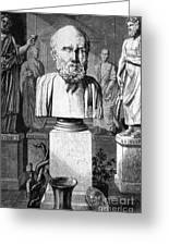Hippocrates, Greek Physician, Father Greeting Card