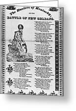 Hunters Of Kentucky, 1815 Greeting Card