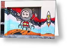 I Want To Go Into Space Man Greeting Card