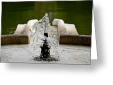 Islamic Fountain Greeting Card