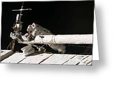 Iss Maintenance Greeting Card