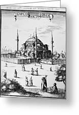 Istanbul: Hagia Sophia Greeting Card