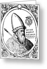 Ivan Iv Vasilevich (1530-1584) Greeting Card