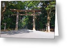 Japanese Entrance Gate On A Sunny Day Greeting Card