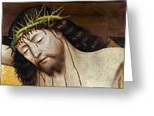 Jesus: Crucifixion Greeting Card