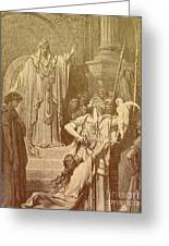 Judgment Of Solomon Greeting Card