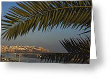 Kasbah Des Oudaias, Rabat Greeting Card by Axiom Photographic