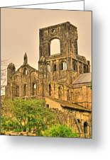 Kirkstall Abbey Greeting Card