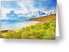 Komodo Bay Greeting Card
