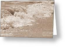 Lake Waves Greeting Card