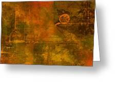 Landscape Of Mars Greeting Card