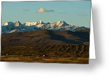 Landscape Of The Highlands And The Cordillera Real. Republic Of Bolivia. Greeting Card