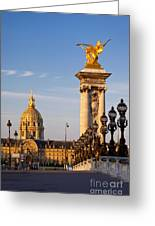 Les Invalides Greeting Card