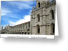 Lisbon Jeronimo Monastery V Portugal Greeting Card