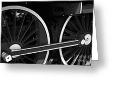 Locomotive Wheels Greeting Card