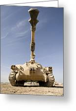 M109 Paladin, A Self-propelled 155mm Greeting Card