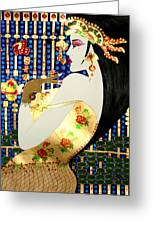 Ma Belle Salope Chinoise No.13 Greeting Card