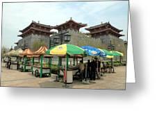 Macau Fisherman's Wharf Greeting Card
