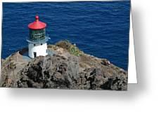Makapu'u Lighthouse Greeting Card
