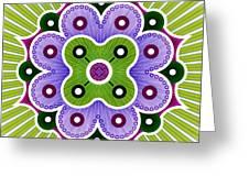 Mandala Of Abundance Greeting Card