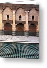 Marrakesh, Morocco Greeting Card