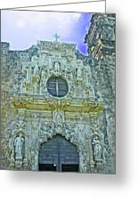 Mission San Jose San Antonio Greeting Card