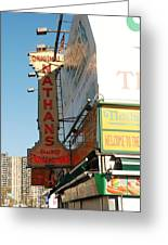 Nathan's Famous At Coney Island  Greeting Card