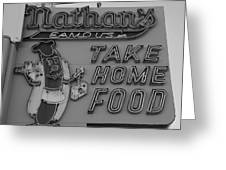 Nathan's Famous In Black And White Greeting Card