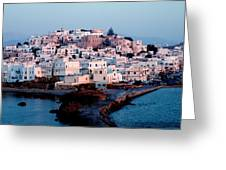 Naxos Island Greece Greeting Card