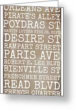 New Orleans Streets Greeting Card