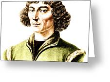 Nicolaus Copernicus, Polish Astronomer Greeting Card