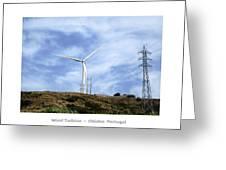 Obidos Wind Turbine II Portugal Greeting Card