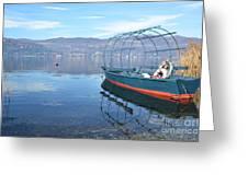 Old Fishing Boat Greeting Card
