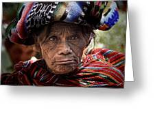 Old Woman Of Chichicastenango Greeting Card