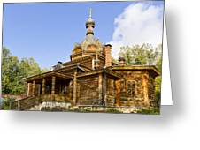Old Wooden Russian Orthodox Church  Greeting Card