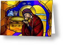Orthodox Christmas Card Greeting Card