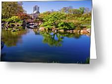 Osaka Japanese Garden Greeting Card by Jonah  Anderson