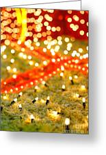 Outdoor Christmas Decorations Greeting Card