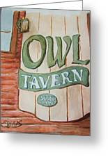 Owl Tavern Greeting Card