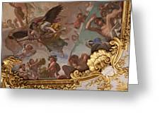 Palace Ceiling Detail Greeting Card