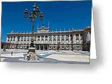 Palacio Real Greeting Card