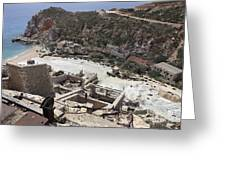 Paliorema Sulfur Mine And Processing Greeting Card