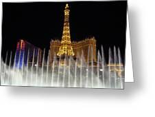 Paris And Ballys Greeting Card
